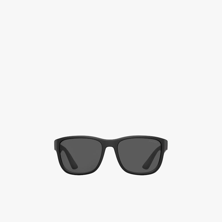 Prada Linea Rossa Flask 系列眼鏡